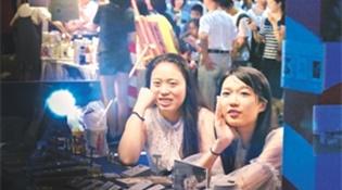 黑龙江新闻:疫情期间公职人员违纪聚餐一律开除